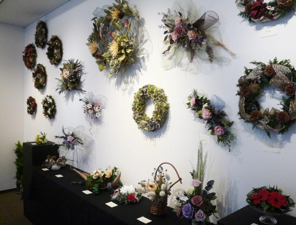 exhibition2-8-1
