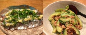 秋刀魚のお刺身,ゴーヤの肉みそ炒め