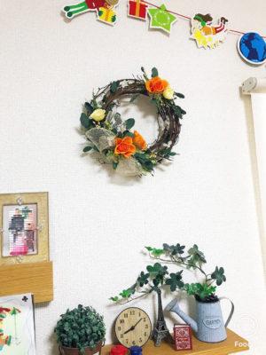プリザーブドフラワー,リース,オレンジ,贈り物,プレゼント