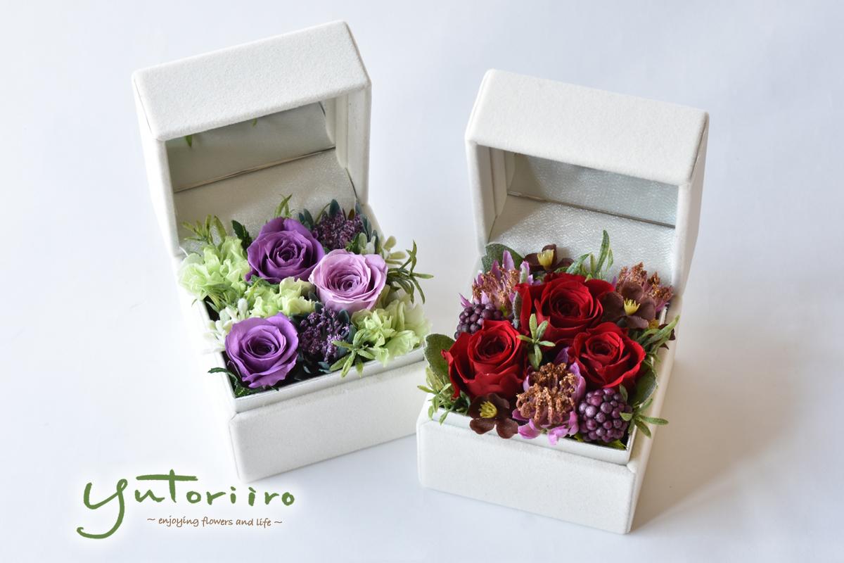 バラのジュエリーボックス,敬老の日,贈り物