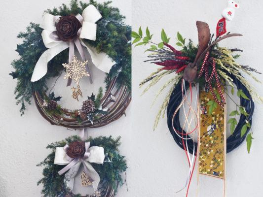 クリスマスリース、お正月飾り